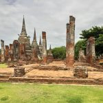 Ayutthaya > Ancient Palace