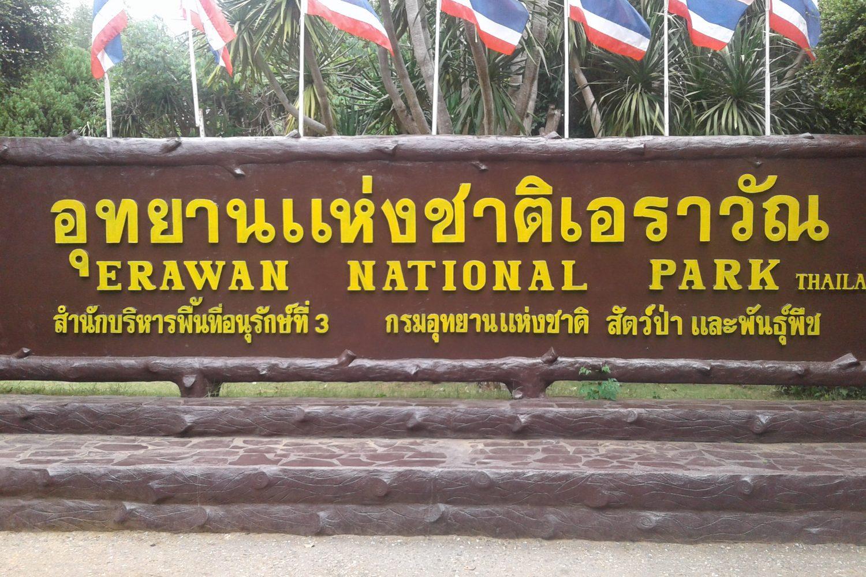 ErawanNationalPark