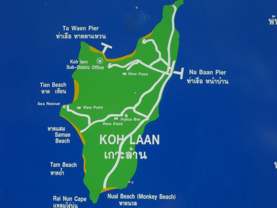 Coral Island > Koh Larn Pattaya