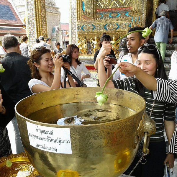 HolyWater @ Emerald Buddha Temple