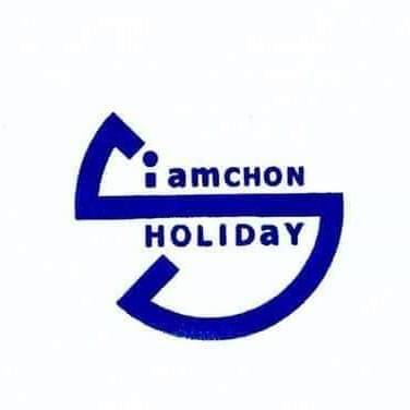 Siamchon Holiday Ltd., Part 's LOGO