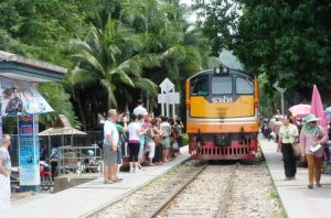 TrainRide