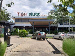 TigerPark
