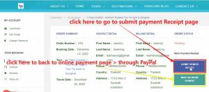SubmitPaymentPage